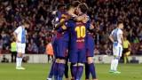 Барселона спечели домакинството си на Леганес с 3:1