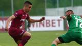 Септември и Лудогорец с равенство в първия полуфинал за Купата на БФС