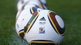 Англия не иска да е домакин през 2018 г. на Световното по футбол