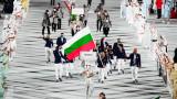 Петима българи ще участват във втория ден на Токио 2020