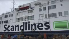 Два 8000-тонни ферибота вече ще се движат на електричество