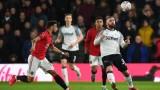 Манчестър Юнайтед не остави шансове на Дарби Каунти и Рууни и продължава напред за ФА Къп