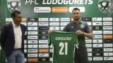 Драгош Григоре: Скоро се завръщам в игра