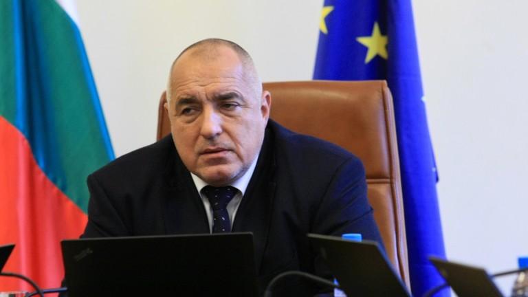 Борисов приветства ратификацията на договора от Преспа