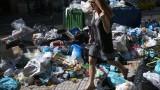 Община Дупница е застрашена от криза с боклука