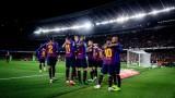 Барса в Шампионска лига този сезон - без загуба, без допуснат гол в повече от половината си мачове
