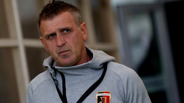 Треньорът на Локомотив (Пловдив) Бруно Акрапович сподели пред