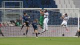 Интер спечели прекия двубой за второто място с Аталанта