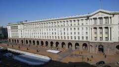 МС одобри доклада за касовото изпълнение на държавния бюджет