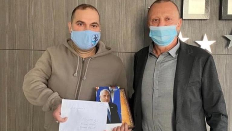 Министър Кралев и Пламен Нунев подпомогнаха спортен клуб на хора с увреждания в Русе