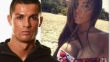 Роналдо става татко, но Николета не е майката