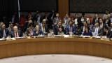 САЩ са готови отново да ударят Сирия