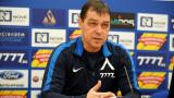 Хубчев: Нито стотинка от даренията не е отишла за заплати на футболистите!