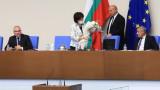 Караянчева: Моята чест не е функция на вашата оценка