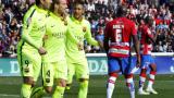 СНИМКИ: Барселона в лилаво през следващия сезон