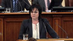 БСП ще внесе предложение за смесена избирателна система