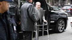Отхвърлиха молбата на Уайнстийн за нов съдия по делото за изнасилване