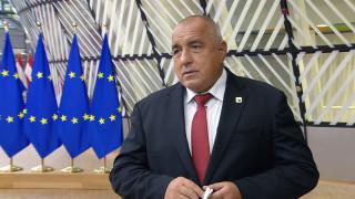 Борисов: Върховенството на закона е толкова важно, че да бъде обвързано с еврофондовете