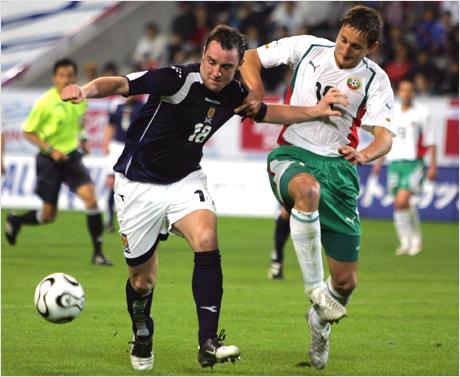 Шотландия - България 5:1