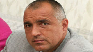 Бойко Борисов взима чек за 17,2 млн.лв.