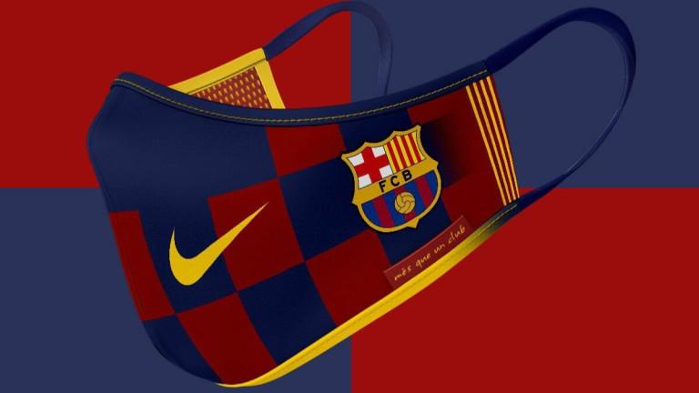 Ръководството на испанския гранд Барселона пусна специални маски за лице