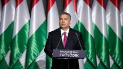 Унгария прие закона за НПО-тата, финансирани от чужбина въпреки Брюксел
