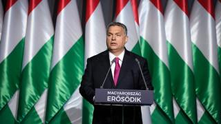 Орбан брани християнската култура, няма да предаде Унгария на чужденци