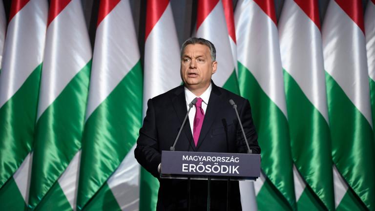 За 7 г. Унгария издаде 1 млн. паспорта на диаспората