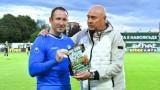 Душан Перниш се сбогува с Берое и футбола