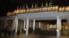 Арести на членове на ФИФА в Цюрих
