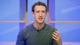 Марк Зукърбърг влага $3 милиарда за откриването на лек за всички болести