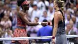 Винъс Уилямс запази възможността за изцяло американски полуфинали на US Open 2017