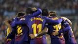 Барса с 18 титли и купи през последните 10 години, всички останали отбори в Испания имат общо 12