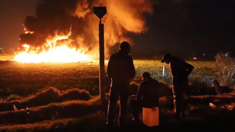 Най-малко 66 души с загиналипри взрива на петролопровод в Мексико.