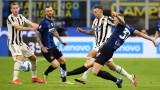 """Ювентус отърва кожата на """"Сан Сиро"""", дузпа в края спаси """"старата госпожа"""" срещу Интер"""