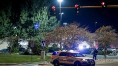 В САЩ мъж застреля петима души и се самоуби