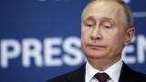 Путин загуби 3 пункта от рейтинга си за 2 седмици