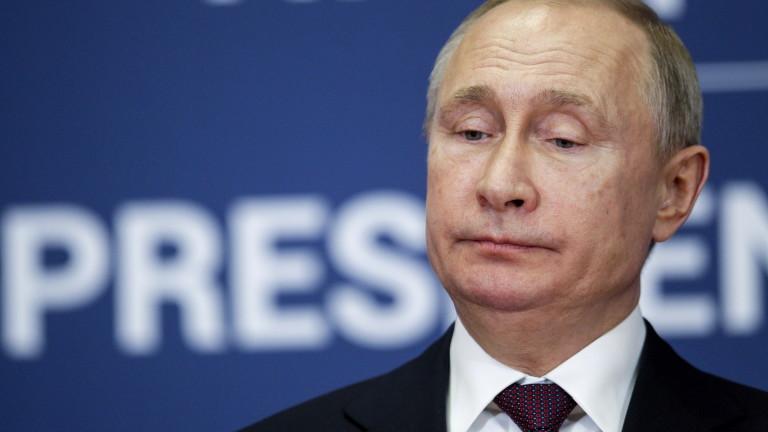 Доверието към руския президент Владимир Путин е спаднало с 3