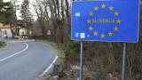 Словения отменя задължителното носене на маски от понеделник