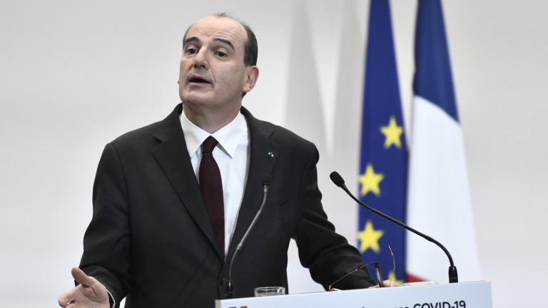 Франция иска 30 млн. ваксинирани срещу коронавирус до лятото