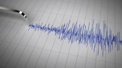 Земетресение в Югозападен Китай