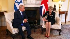 Иран, мирния процес и други въпроси обсъдиха Нетаняху и Мей