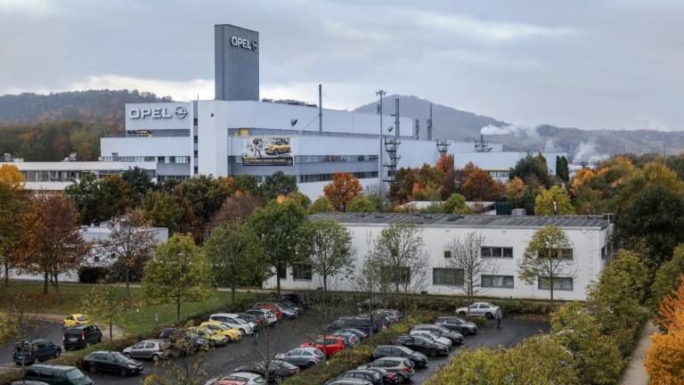 Някои от заводите на Opel в Германия струват 2 пъти