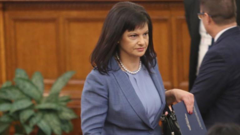 Дариткова посочва избирателите, поставили ГЕРБ като гарант за стабилност