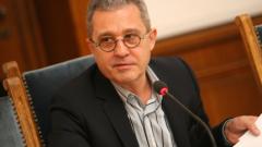 Разговорът Борисов-Танов за Мишо Бирата е истински, обяви комисията