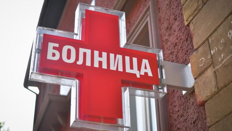 Отрицателна е пробата за коронавирус на жената от Пловдив