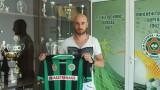 Почански: В Бургас съм заради името и марката Нефтохимик