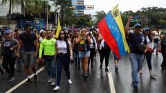 Мадуро е опитал да изнесе държавни активи и в България