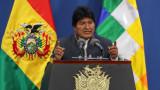 Мексико даде убежище на Ево Моралес