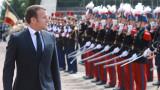 Франция, Европа и борбата за индо-тихоокеанско надмощие